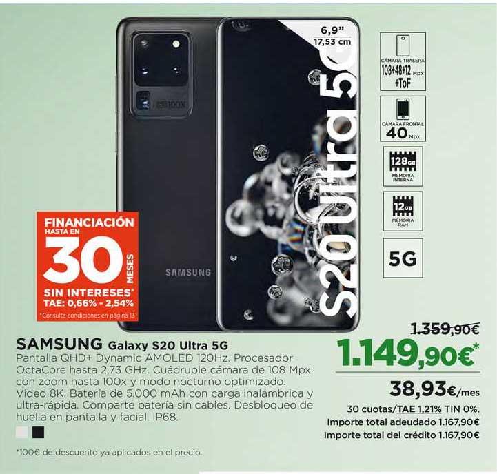 El Corte Inglés SAMSUNG Galaxy S20 Ultra 5G