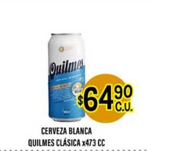 Supermercados Toledo Cerveza Blanca Quilmes Clásica
