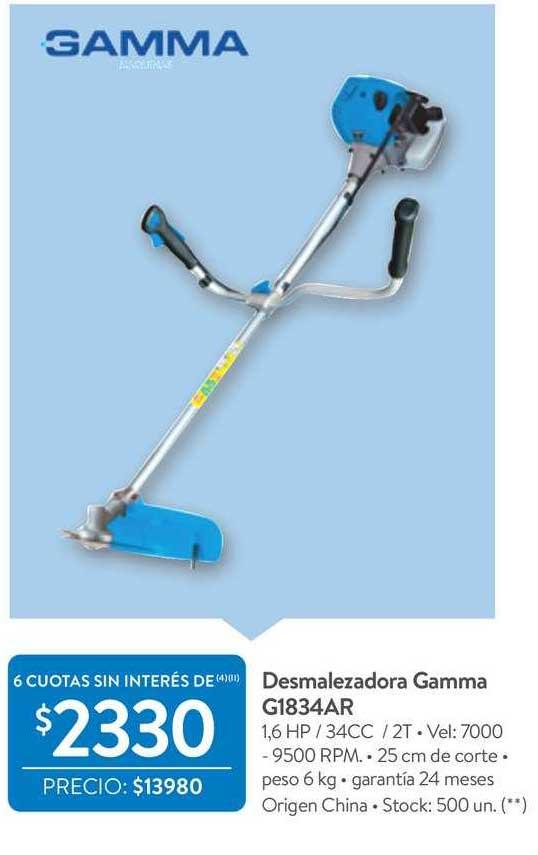 Walmart Desmalezadora Gamma G1834AR