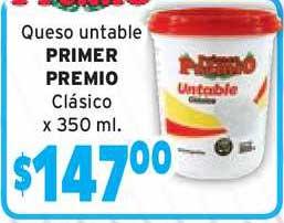 Único Supermercados Queso Untable Primer Premio Clásico