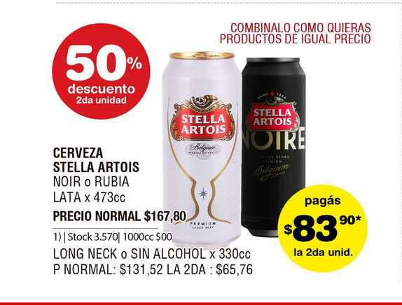 ATOMO Conviene Cerveza Stella Artois Noir O Rubia, Long Neck O Sin Alcohol