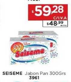 Hiper May Seiseme Jabon Pan 300Grs 3961