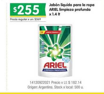 Jumbo Jabón Líquido Para La Ropa Ariel Limpieza Profunda X 1.4 Lt