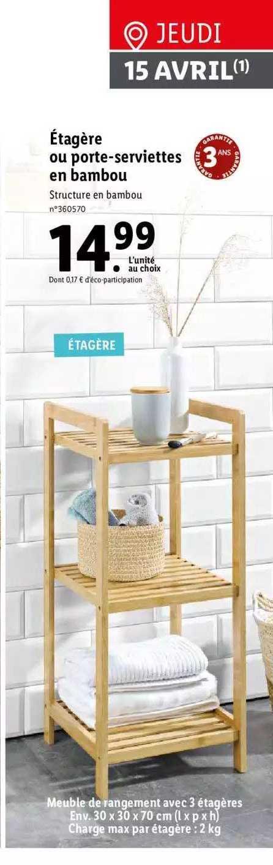 Lidl étagère Ou Porte-serviettes En Bambou