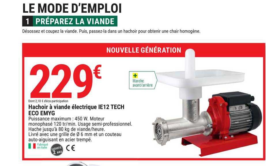 Gamm Vert Hachoir à Viande électrique Ie12 Tech Eco Emyg