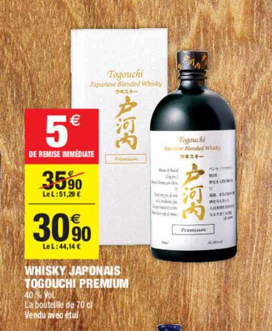 Carrefour Market Whisky Japonais Tougouchi Premium