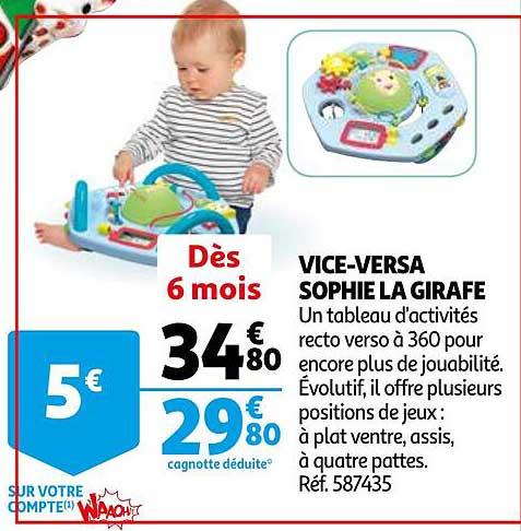 Auchan Vice-versa Sophie La Girafe