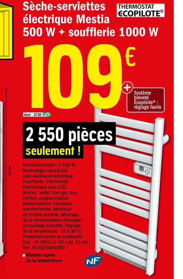 Brico Depot Sèche Serviettes électrique Mestia 500 W + Soufflerie 1000 W