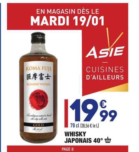 Aldi Whisky Japonais 40° Koma Fuji