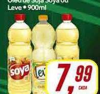 Rede Supermarket Oleo De Soja Soya Ou Leve